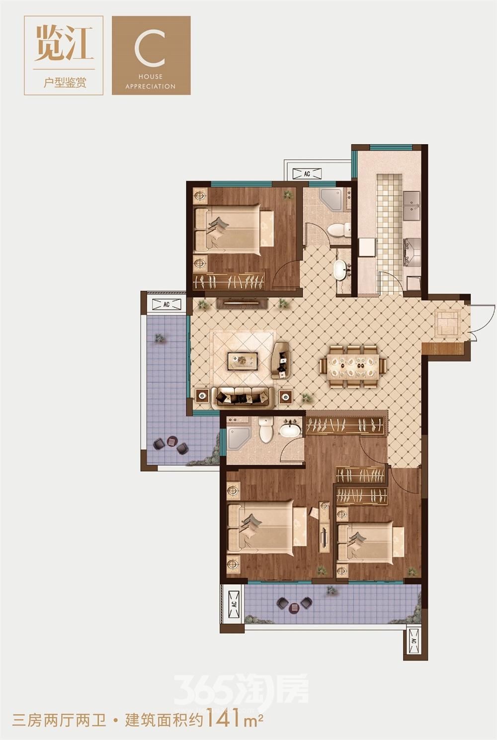 信达玥珑湾C户型览江三室两厅两卫141平