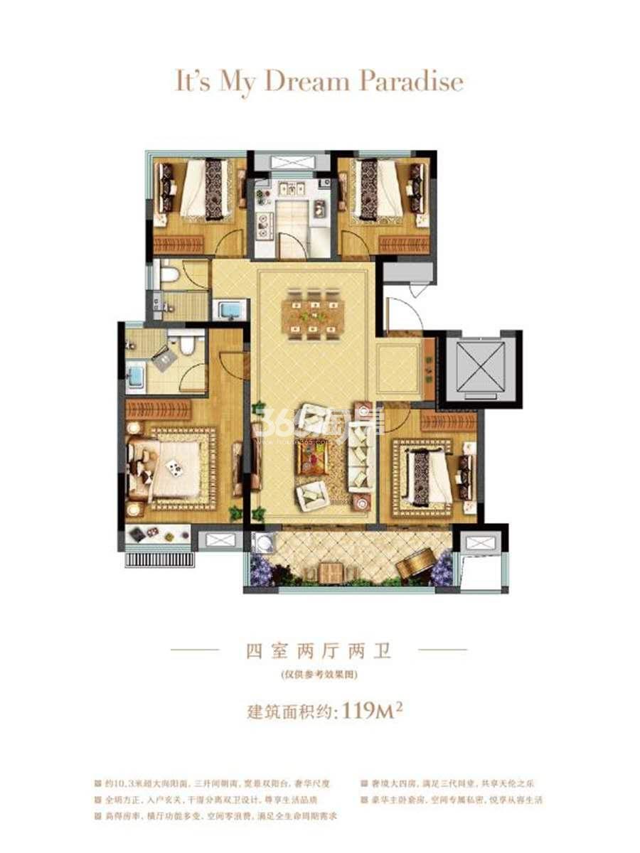 龙湖龙誉城119㎡低密度多层C户型