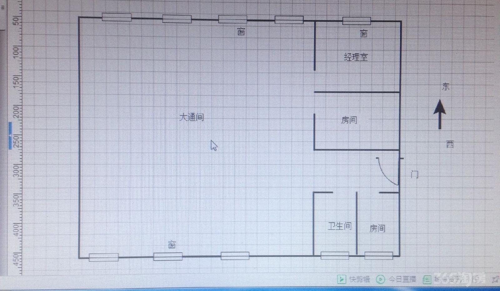 三井兴业苑277平米整租简装