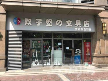 太仓中央蒂景89�O