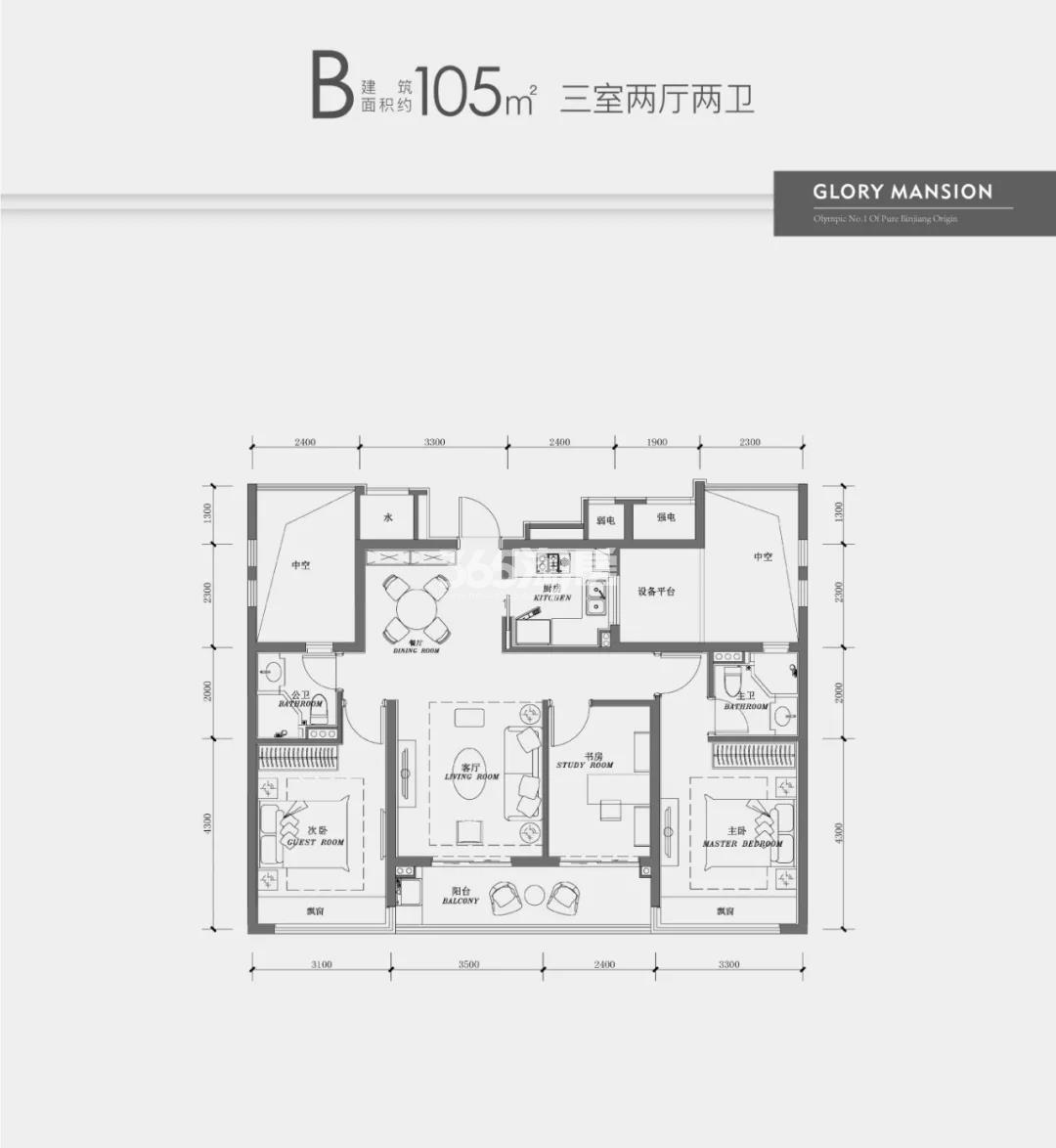滨江御虹府B户型105方