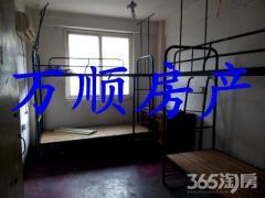 金三角3/6简装热空65平米2室1厅750/月