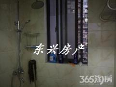 儒林西苑 精装两房 家电齐全 拎包即住 适合陪读周边工作 超值