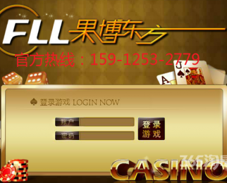 www.168111999.com热线15912532779