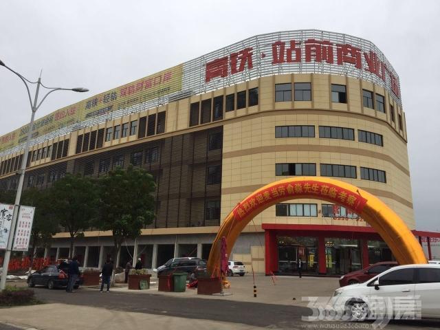 租售:全椒高铁站站前广场123�O整租毛坯