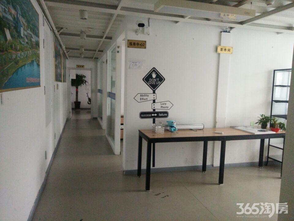 秦淮区五老村CFC长发中心租房
