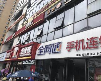 润达广场1500平方整租豪华装