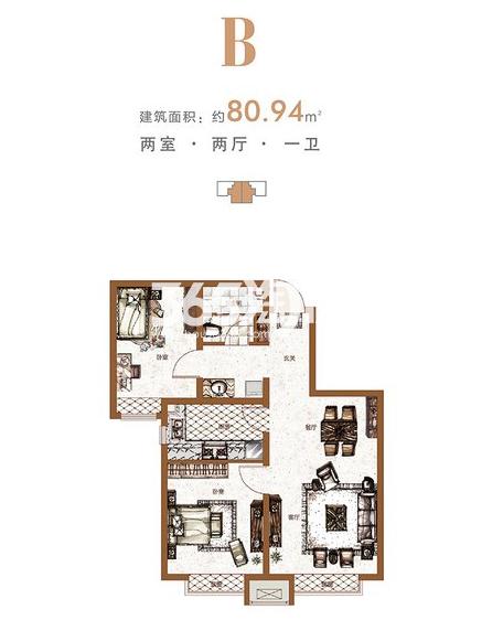 B户型 2室2厅1卫