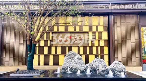 路劲蠡湖院子售楼处大门实景图(2017.11摄)