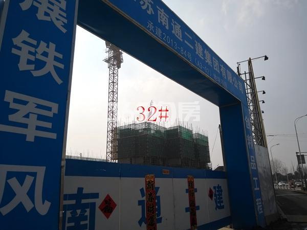 中梁香缇公馆32#楼建至约6层(3.5)