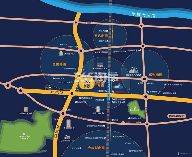 恒大御景交通图