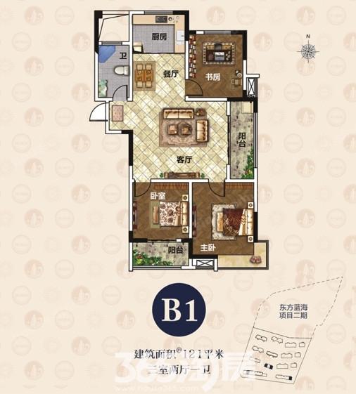 东方蓝海B1户型图—121平