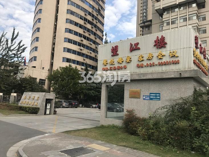 恒大滨江项目周边军区厨师培训基地(11.24)
