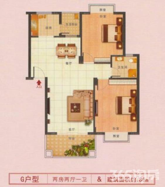 金隆嘉园2室2厅1卫85平米2013年产权房简装