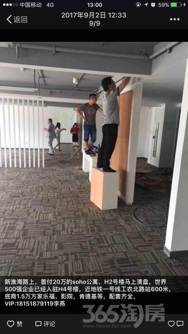万科淮海天地公寓50平米整租毛坯可注册