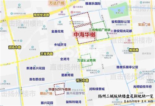 中海华樾交通图