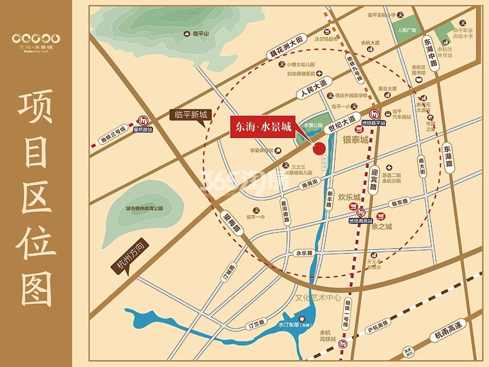东海水景城交通图