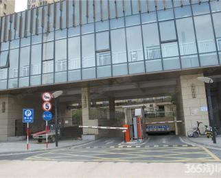 w111020万汇城南区地铁口 拎包入住 豪华装修 房东人爽快