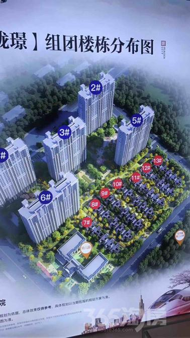 孔雀城3室1厅1卫80平米精装使用权房2020年建满五年