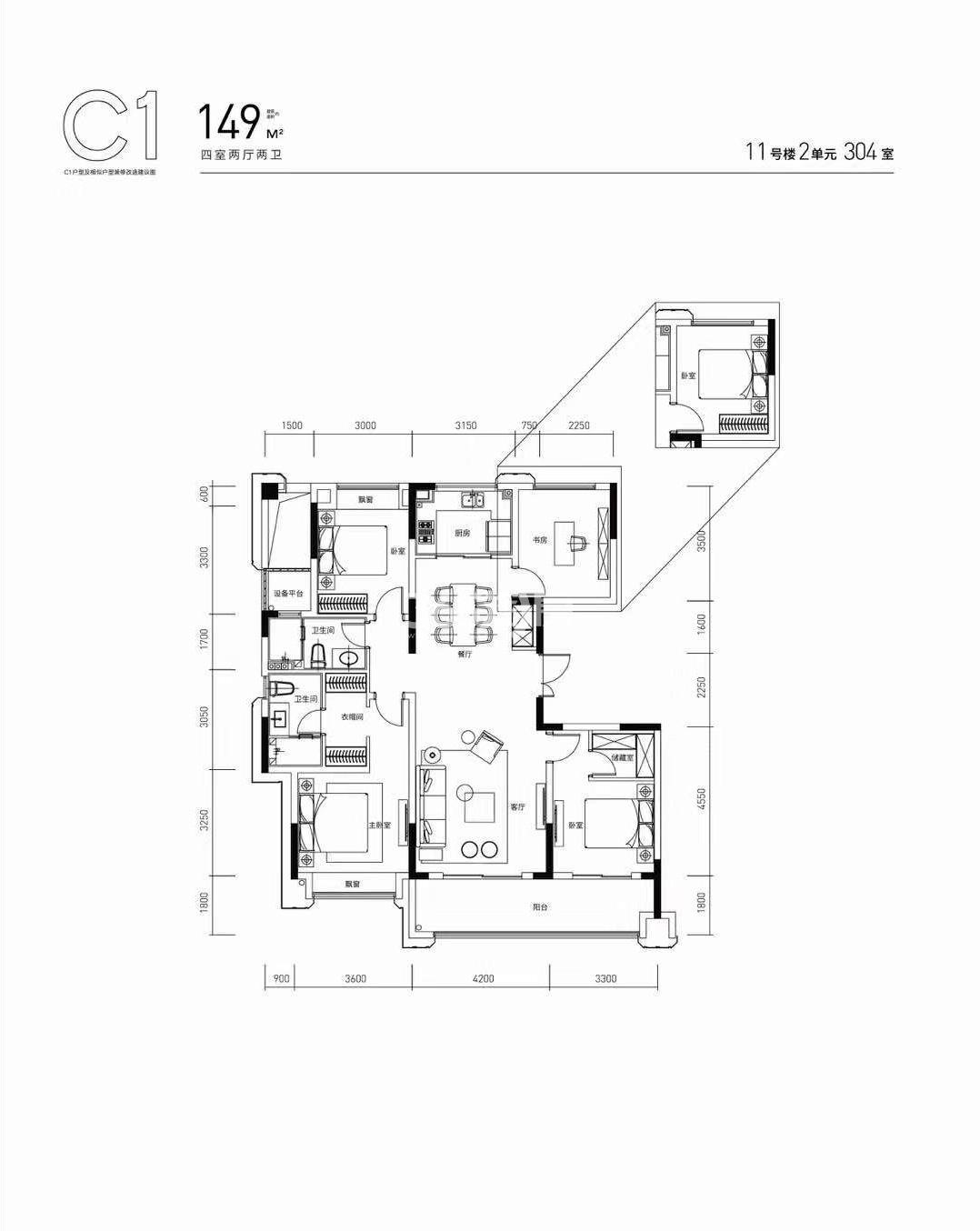 融创滨湖印洋房149㎡户型图