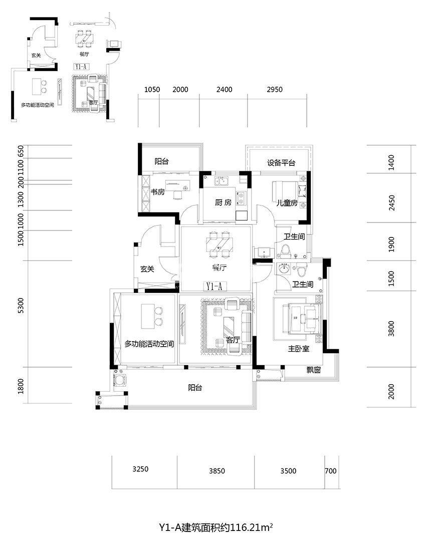 Y3-A105平米四室两厅