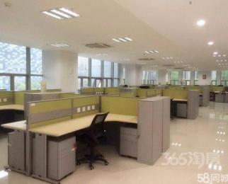 新城科技园精装办公位,还有多区工位,可注册公司