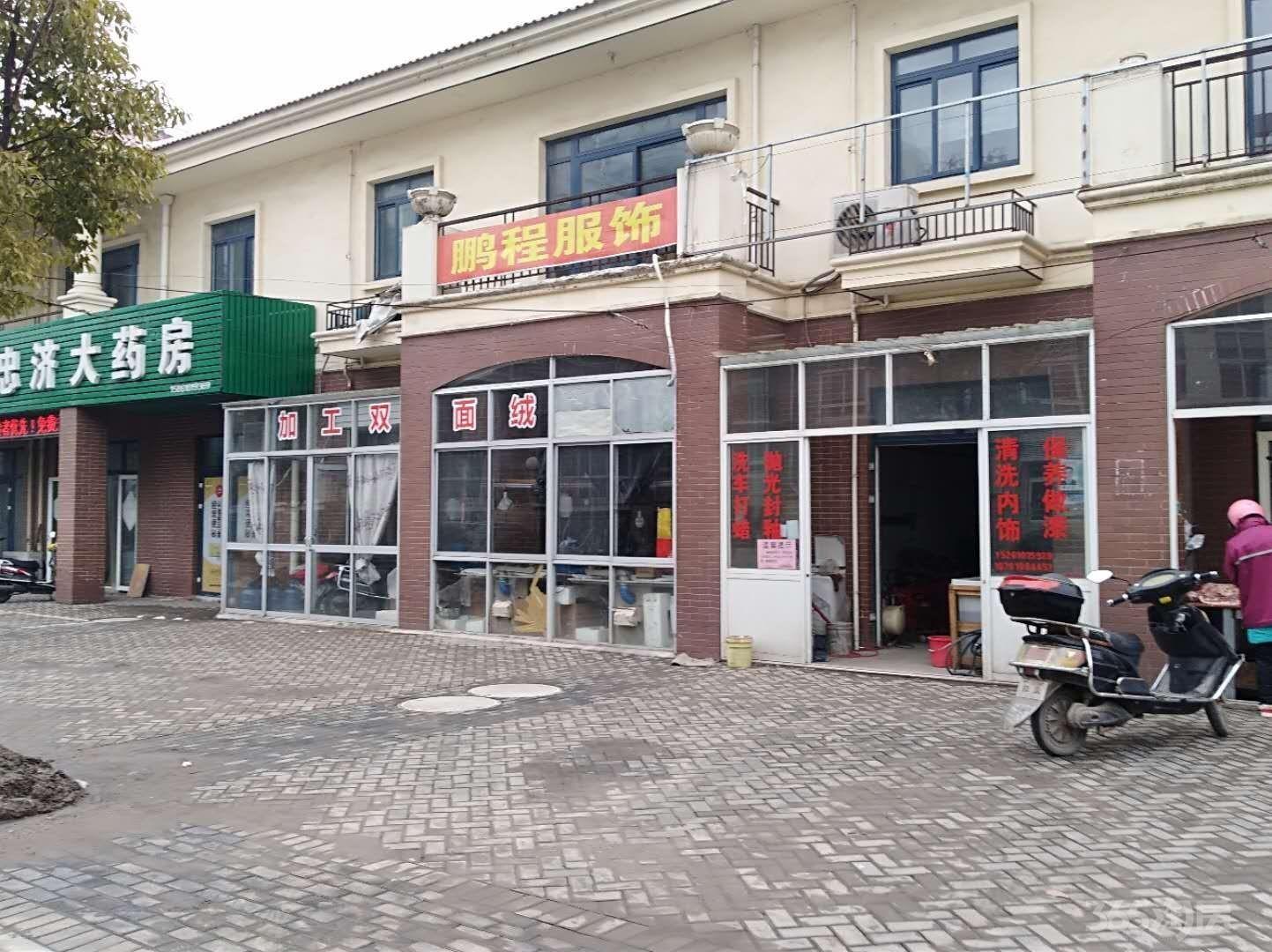 鸿福小区215平米2016年营业中简装