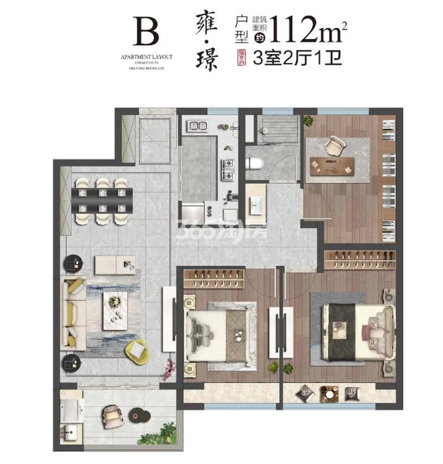 招商中心 B 雍璟112㎡户型