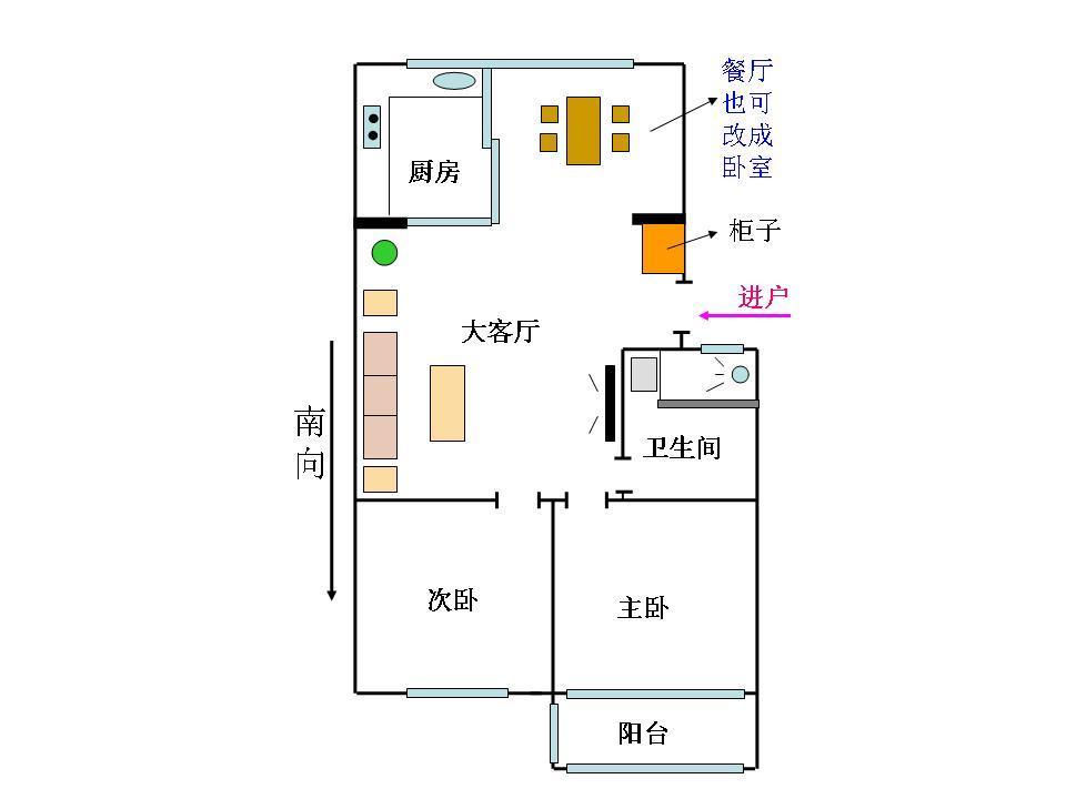 清潭许家巷2室2厅1卫82.00㎡1999年满两年产权房精装