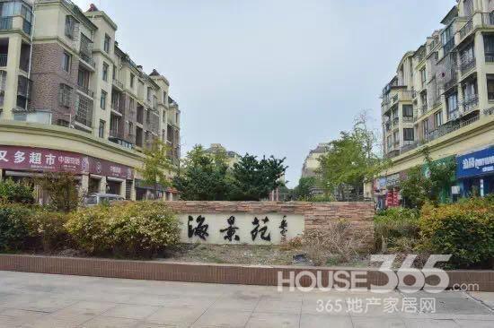 售楼地址:步行街文昌西路交界电话86375998