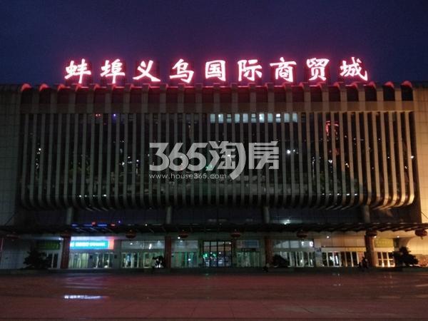 春江朗月 义乌商贸城 201805