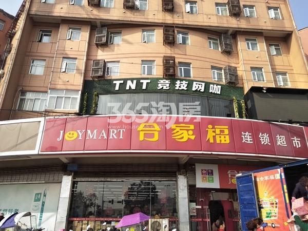 荣盛兰凌御府 合家福超市 201805