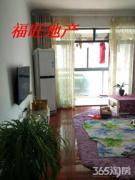 中央城+无税商品房好楼层+两室两厅精装修+诚心出售!!!