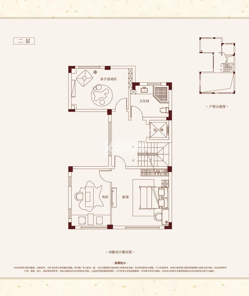 美好紫蓬山壹号A户型189㎡二层户型图