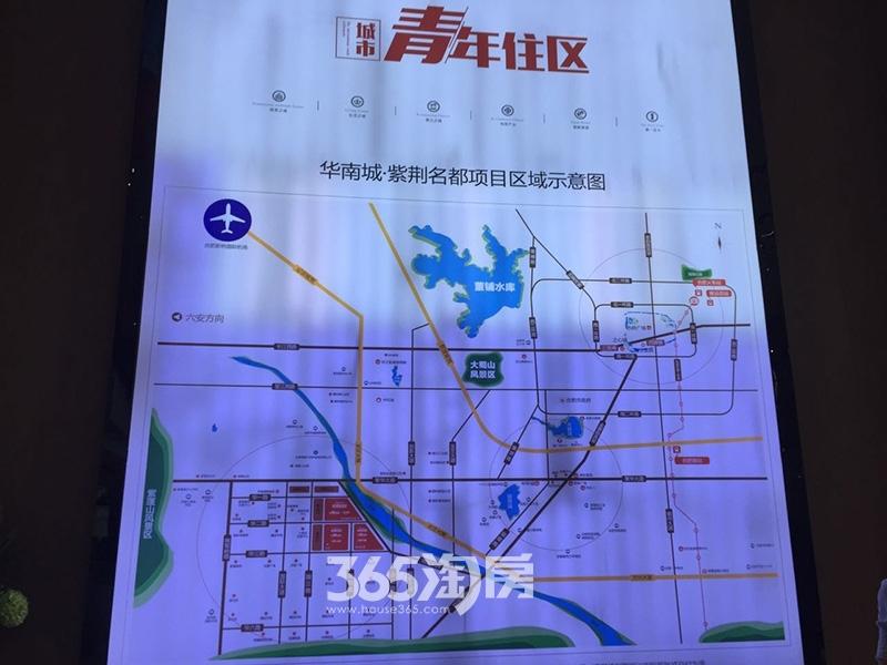 华南城紫荆名都销售中心实景图(2017.7)