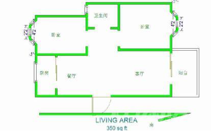瑞鑫苑2室1厅1卫85平米豪华装产权房2012年建