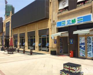 岗子村地铁口黄金地段沿街门面出租1400平米适合餐饮 银行