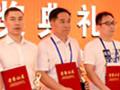2016皖北地区年度工业经济人物评选揭晓