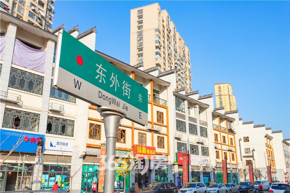 东方龙城龙街实景图