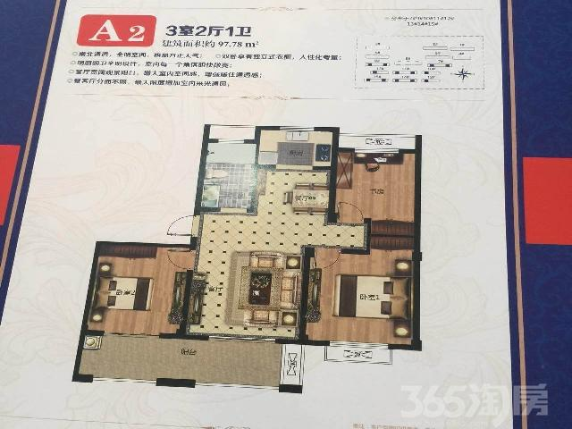 嘉尚年华2室2厅1卫80�O2015年产权房毛坯