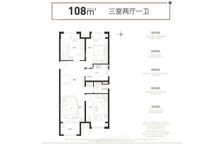 108平米户型
