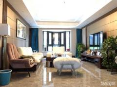 奥体河西花园洋房 恒大华府 大平层有车位品质小区 多层带电梯