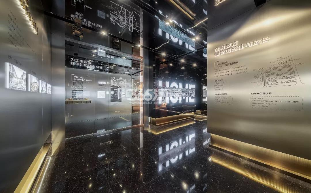 国宸府品牌墙实景图(2019年7月)
