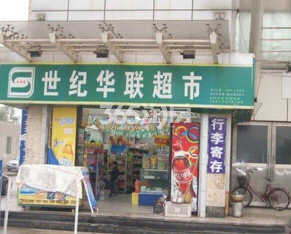 东方樾府周边超市(2018.03.08)