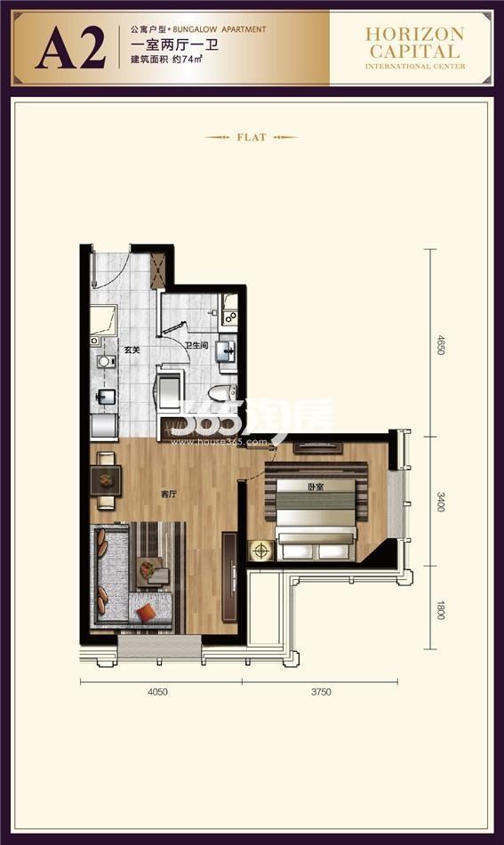 A1户型 1室2厅1卫 74平米