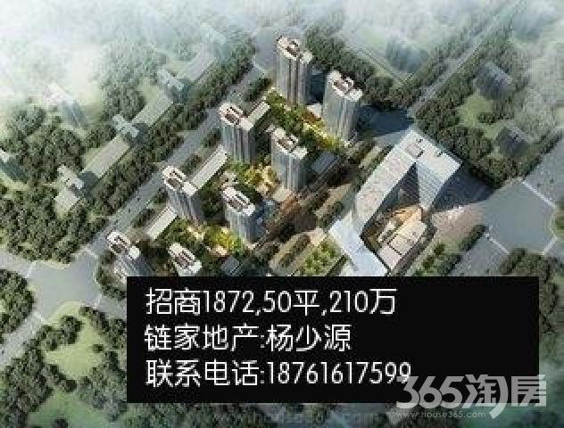 南京二手房出售 栖霞区二手房 燕子矶二手房 招商1872 燕子矶新城