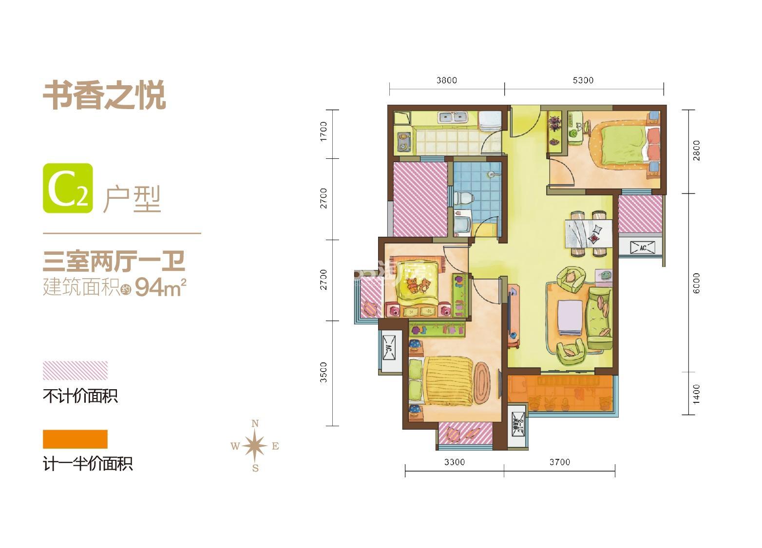 御锦城C2户型三室两厅一卫94㎡户型图