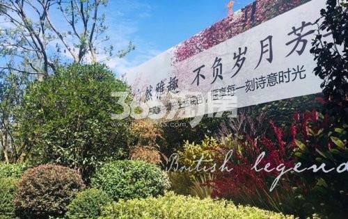 华地翡翠公园实景图