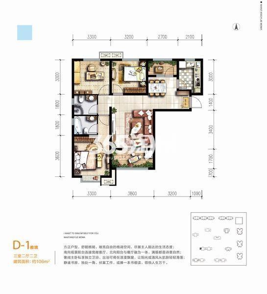 当代满堂悦MOMAD-1本色三室两厅两卫106平米