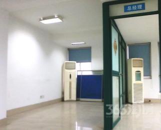 金马商城2室2厅1卫95.00�O整租中装